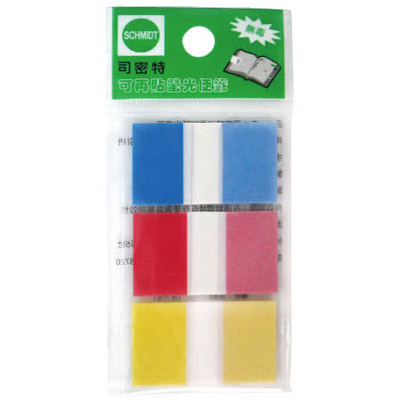 【司密特 Schmidt】AS-5668 可再貼螢光便籤紙/標籤紙 (3色x20張)