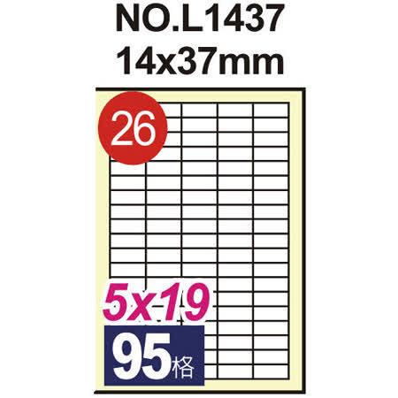 【鶴屋】#26 NO.L1437 電腦列印標籤紙/三用標籤 14×37mm/95格留邊 (20張/包)