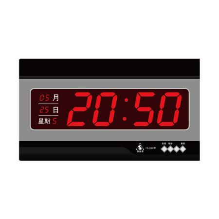 【鋒寶】FB-2388 電子鐘/簡單數字時鐘/萬年曆/時鐘/LED環保電腦萬年曆/電子日曆