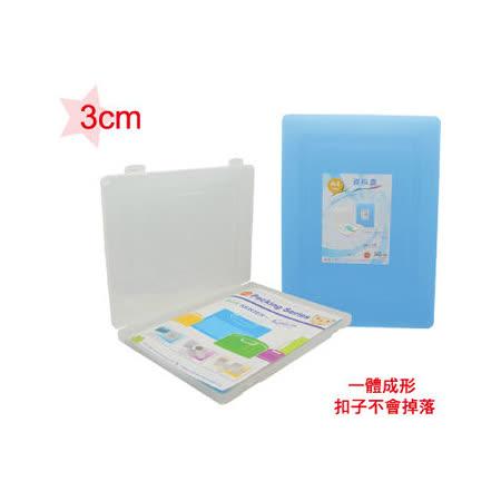 【聯合 W.I.P】WIP CP3303 A4 資料盒/文件盒 (3cm)