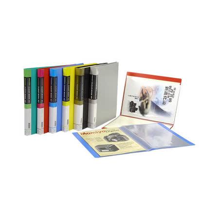 【新德牌 Sander】01-105 P.P A4 資料簿/文件簿/檔案簿 (100入/本)