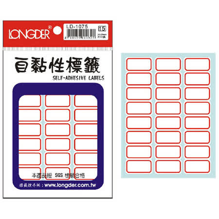 【龍德 LONGDER】LD-1075 紅框 自粘標籤/標籤紙 (14x26mm)