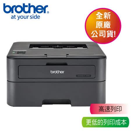 【BROTHER】HL-2365DW 黑白雷射印表機