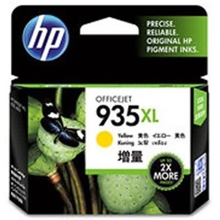 【HP】C2P26AA/NO.935XL 原廠高容量黃色墨水匣