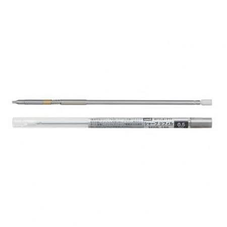 【三菱 uni】M5R-189 自動鉛筆替芯 (0.5mm)