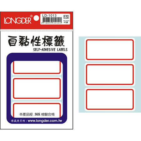【龍德 LONGDER】LD-1013 紅框 標籤貼紙/自黏性標籤 34x73mm (45張/包)