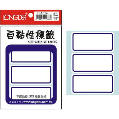 【龍德 LONGDER】LD-1014 藍框 標籤貼紙/自黏性標籤 34x73mm (45張/包)