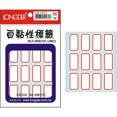 【龍德 LONGDER】LD-1017 紅框 標籤貼紙/自黏性標籤 32x18mm (180張/包)