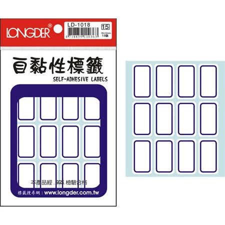 【龍德 LONGDER】LD-1018 藍框 標籤貼紙/自黏性標籤 32x18mm (180張/包)