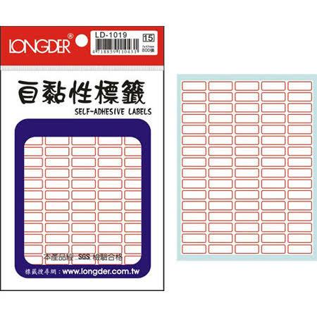 【龍德 LONGDER】LD-1019 紅框 標籤貼紙/自黏性標籤 7x17mm (800張/包)