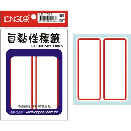 【龍德 LONGDER】LD-1027 紅框 標籤貼紙/自黏性標籤 100x40mm (30張/包)