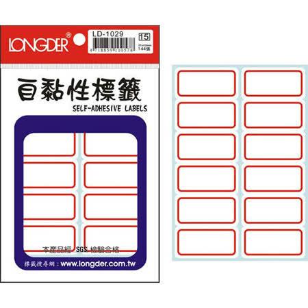 【龍德 LONGDER】LD-1029 紅框 標籤貼紙/自黏性標籤 21x42mm (144張/包)