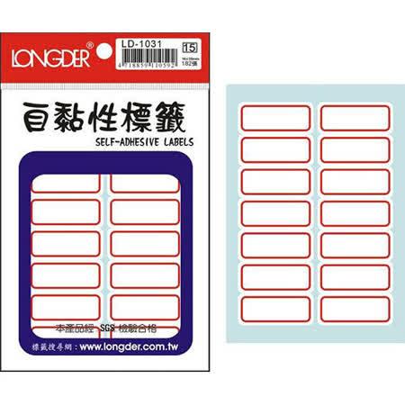 【龍德 LONGDER】LD-1031 紅框 標籤貼紙/自黏性標籤 16x38mm (182張/包)