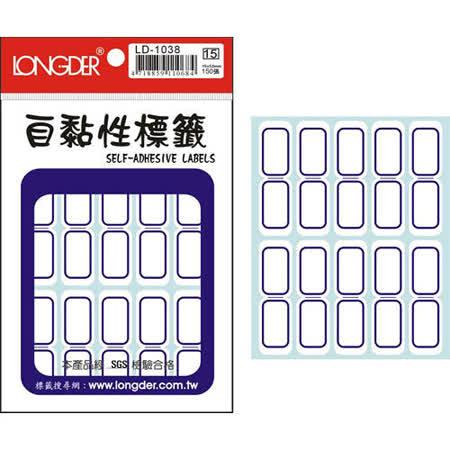 【龍德 LONGDER】LD-1038 藍框 標籤貼紙/自黏性標籤 52x15mm (150張/包)