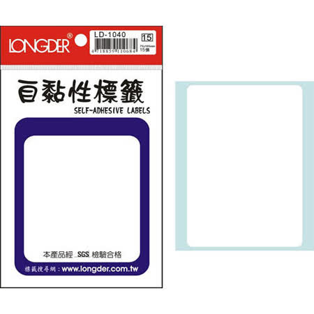 【龍德 LONGDER】LD-1040 全白 標籤貼紙/自黏性標籤 75x105mm (15張/包)