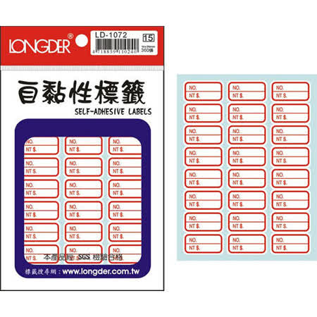 【龍德 LONGDER】LD-1072 紅色標格 標籤貼紙/自黏性標籤 14x26mm (360張/包)