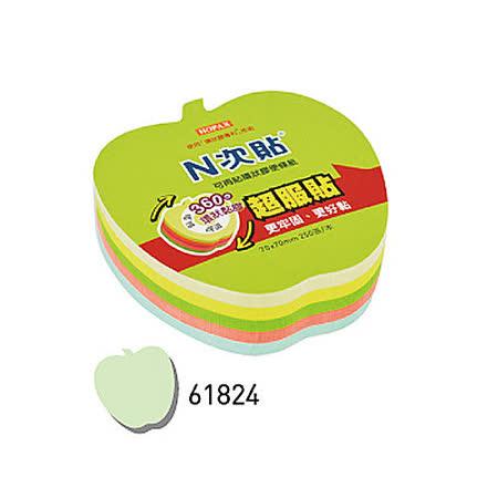 【N次貼】61824 蘋果造型 5色 環狀膠便條磚/memo/便條紙 (200張/包)