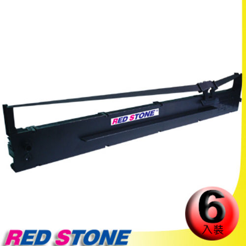 RED STONE for EPSON S015336/LQ2090色帶(黑色/1組6入)
