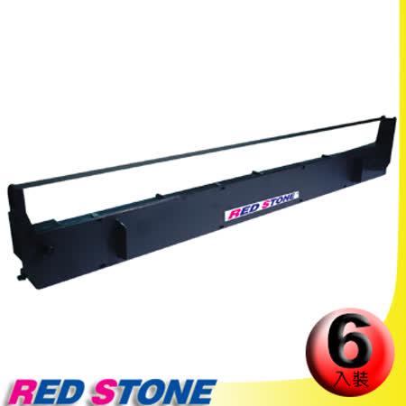 RED STONE for EPSON #7754/LQ1000色帶(黑色/1組6入)
