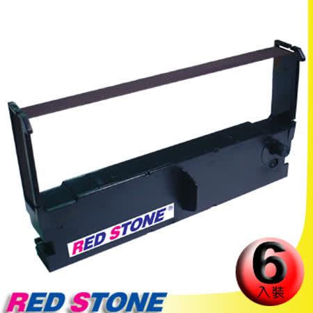 RED STONE for EPSON ERC32二聯式發票/收據 收銀機色帶(紫色/1組6入)