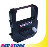 RED STONE for ALWAYS AW100.SEIKO TP10/TP20電子式印時鐘色帶(紫色)