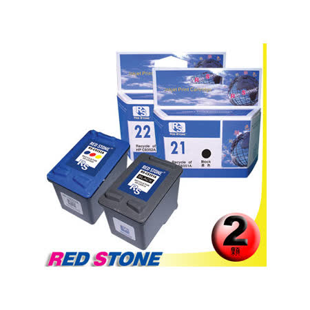 RED STONE for HP C9351A XL+C9352A環保墨水匣NO.21XL+NO.22(一黑一彩)優惠組