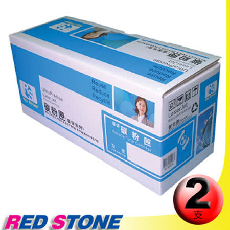 RED STONE for SAMSUNG CLP-K300A環保碳粉匣(黑色)/二支超值組