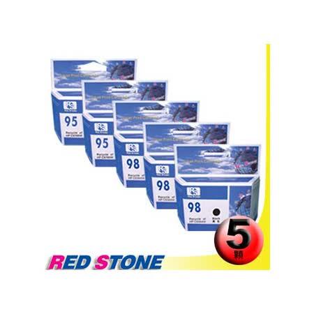 RED STONE for HP C9364WA+C8766WA環保墨水匣NO.98+NO.95(三黑二彩)超值優惠組