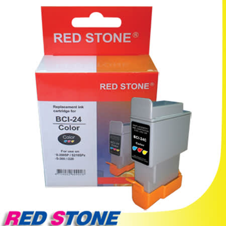 RED STONE for CANON BCI-24C墨水匣(彩色)