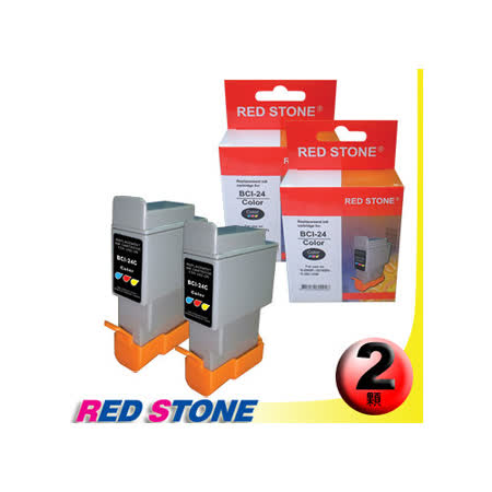 RED STONE for CANON BCI-24C(彩色×2)墨水匣組