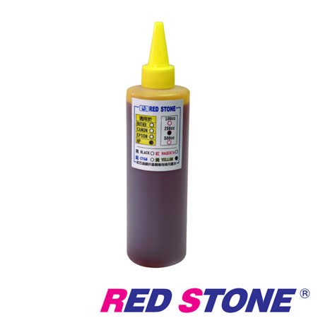 RED STONE for HP連續供墨填充墨水250CC(黃色)