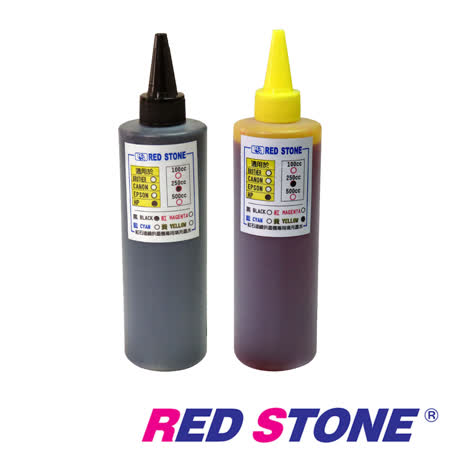 RED STONE for HP連續供墨填充墨水250CC(黑色+黃色.二色一組)
