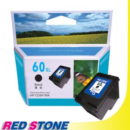 RED STONE for HP CC641WA環保墨水匣(黑色)NO.60XL