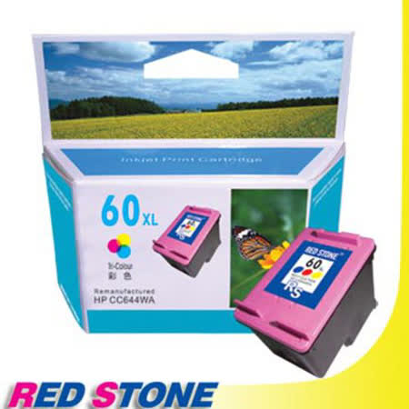 RED STONE for HP CC644WA環保墨水匣(彩色)NO.60XL