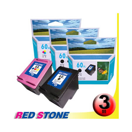 RED STONE for HP CC641WA+CC644WA環保墨水匣NO.60XL(二黑一彩)