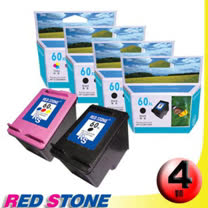 RED STONE for HP CC641WA+CC644WA環保墨水匣NO.60XL(三黑一彩)