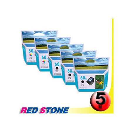 RED STONE for HP CC641WA+CC644WA環保墨水匣NO.60XL(三黑二彩)