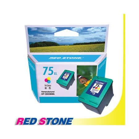 RED STONE for HP CB338WA環保墨水匣(彩色)NO.75XL