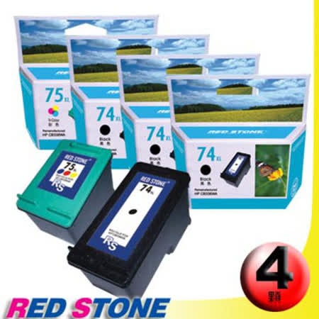 RED STONE for HP CB336WA+CB338WA環保墨水匣NO.74XL+NO.75XL(三黑一彩)