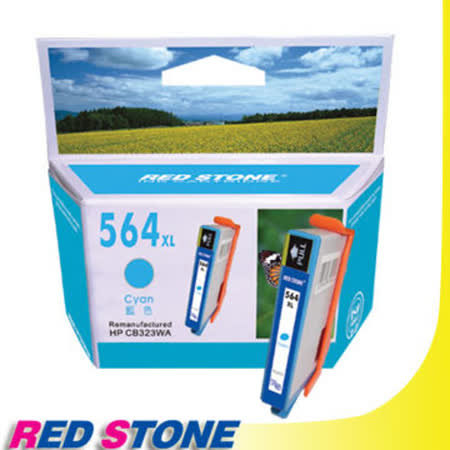 RED STONE for HP CB323WA環保墨水匣(藍色) NO.564XL