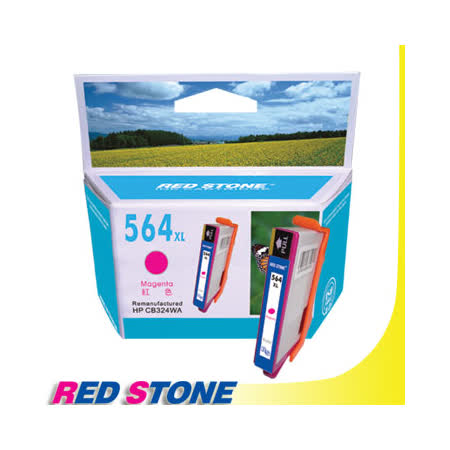 RED STONE for HP CB324WA環保墨水匣(紅色)NO.564XL