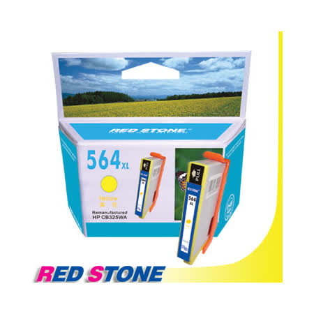 RED STONE for HP CB325WA環保墨水匣(黃色) NO.564XL