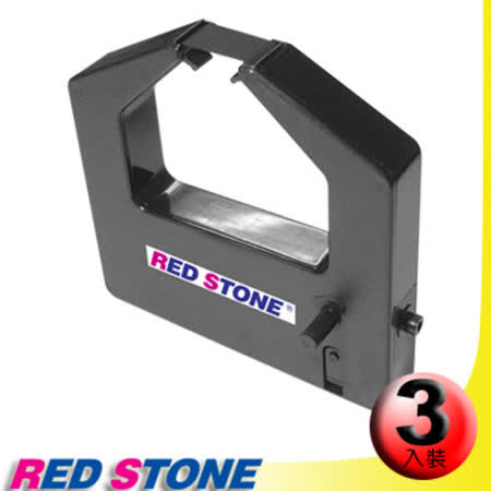 RED STONE for FUJITSU DL3400色帶(黑色/1組3入)