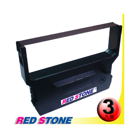 RED STONE for CITIZEN IR61收銀機色帶(紫色1組3入)