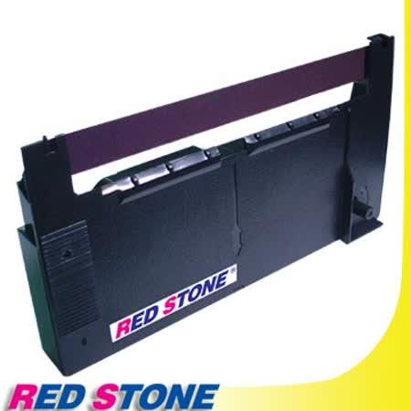 RED STONE for EPSON ERC18二聯式發票/收據 收銀機色帶(紫色)