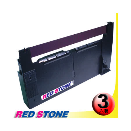 RED STONE for EPSON ERC18二聯式發票/收據 收銀機色帶(紫色1組3入)