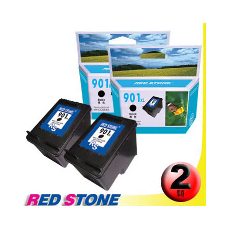 RED STONE for HP CC654A(黑色×2)NO.901XL環保墨水匣組