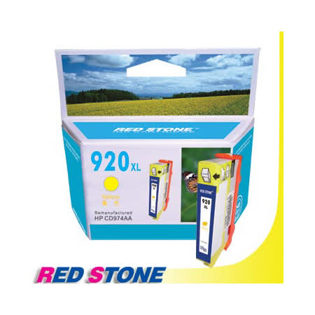 RED STONE for HP CD974A環保墨水匣(黃色)NO.920XL