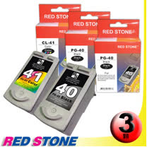 RED STONE for CANON PG-40+CL-41墨水匣(二黑一彩)優惠組