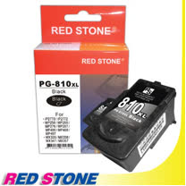 RED STONE for CANON PG-810XL[高容量]墨水匣(黑色)